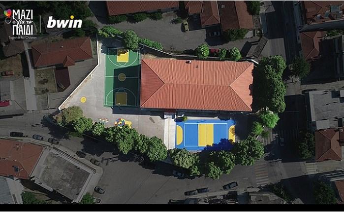 H bwin στηρίζει τον αθλητισμό στις ακριτικές περιοχές