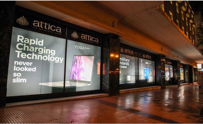 Συνεργασία Lenovo με τα πολυκαταστήματα attica
