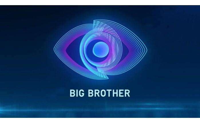 Big Brother: Οι εταιρείες που αποσύρουν τη χορηγία τους