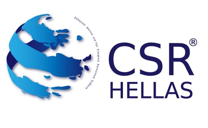Η ανανεωμένη ιστοσελίδα του CSR HELLAS είναι γεγονός