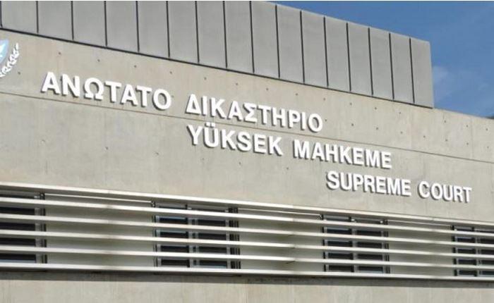 Κύπρος: PR Spec από το Ανώτατο Δικαστήριο