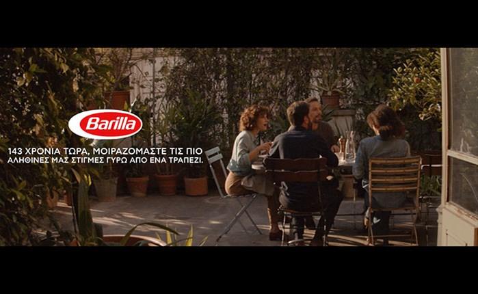 Η Barilla γιορτάζει τα «τραπέζια» όλου του κόσμου