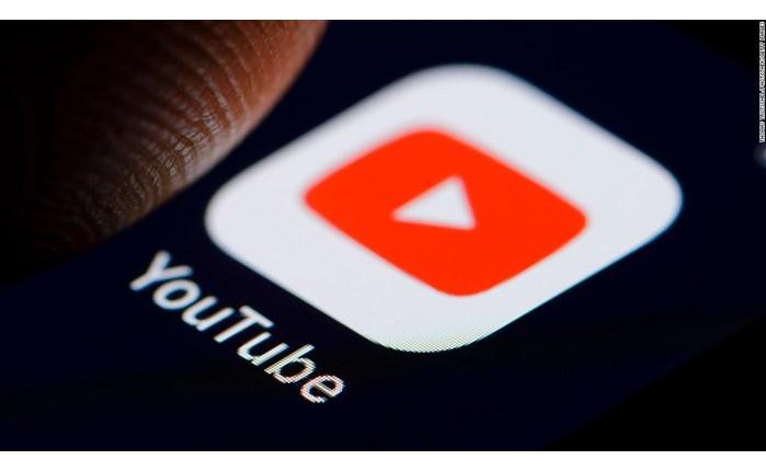 Η Google βάζει περιοριστικά μέτρα για τους κάτω των 18 ετών χρήστες του YouTube