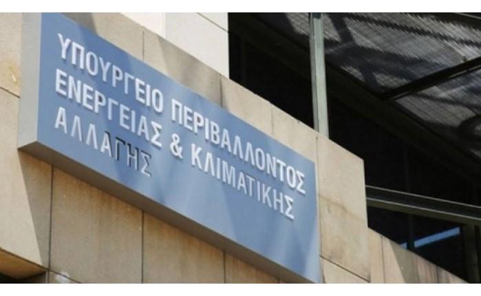 Υ.Π.ΕΝ: Εκστρατεία «Ελλάδα χωρίς πλαστικά μίας χρήσης», κάλεσμα σε πολίτες, φορείς και επιχειρήσεις