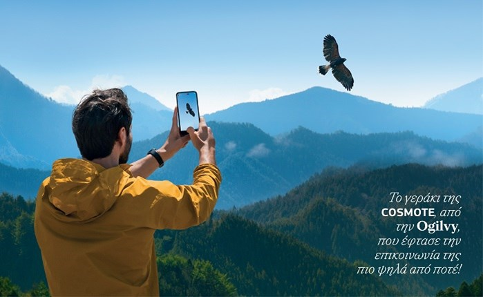 Το γεράκι της COSMOTE, από την Ogilvy, που έφτασε την επικοινωνία της πιο ψηλά από ποτέ!