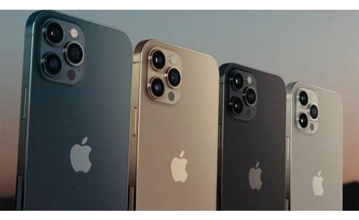 H Apple παρουσίασε το νέo iPhone 12