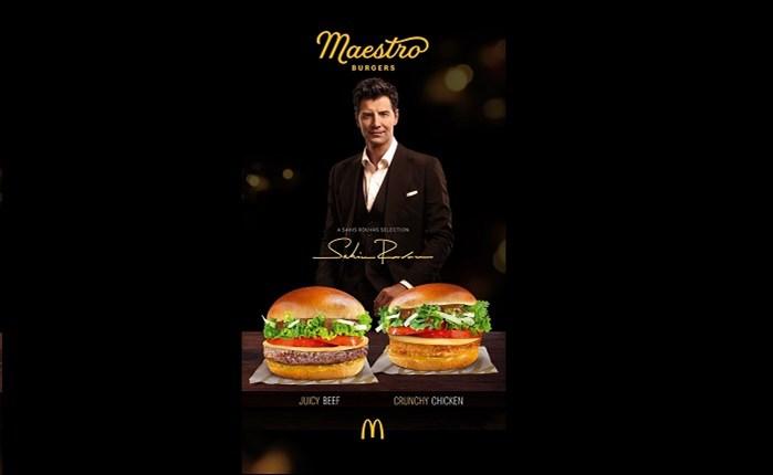 McDonald's: Nέα καμπάνια με τον Σάκη Ρουβά από την DDB