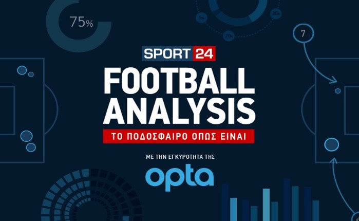 Football Analysis με την εγκυρότητα της Opta αποκλειστικά στο SPORT24