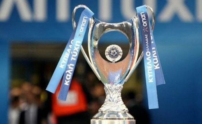ΕΠΟ: Διαγωνισμός για τα τηλεοπτικά δικαιώματα του Κυπέλλου Ελλάδος