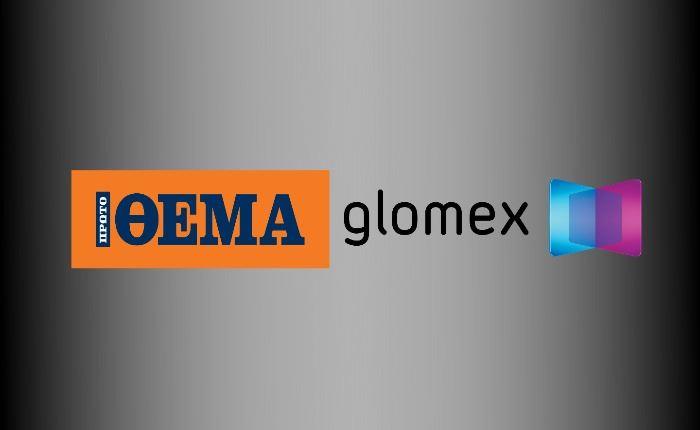 Phaistos Networks: Το protothema.gr στην glomex