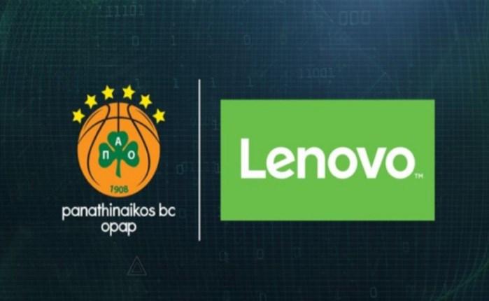 ΚΑΕ Παναθηναϊκός ΟΠΑΠ και Lenovo προχωράνε μαζί (vid)