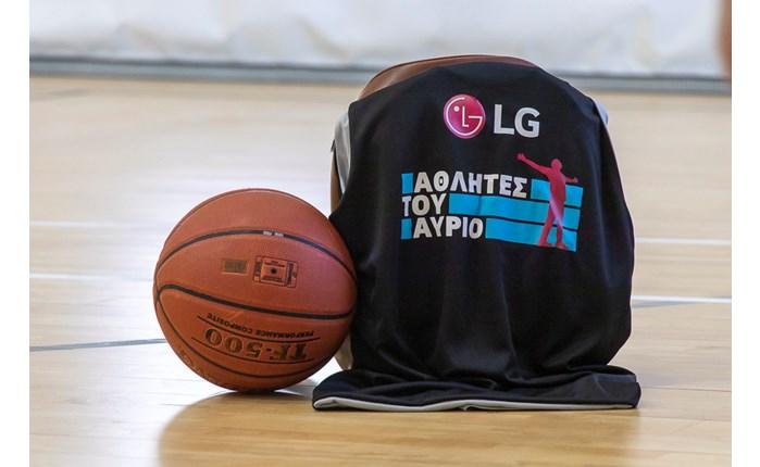 LG Αθλητές του Αύριο: Eπιστρέφει για 3η συνεχόμενη χρονιά