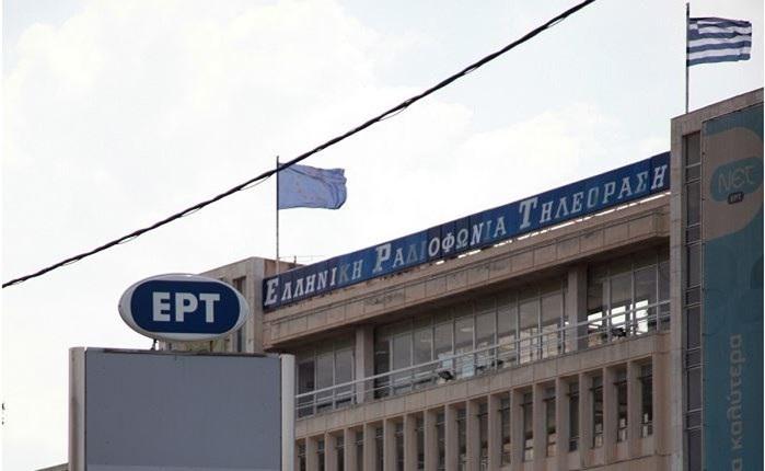 Social media spec από την ΕΡΤ