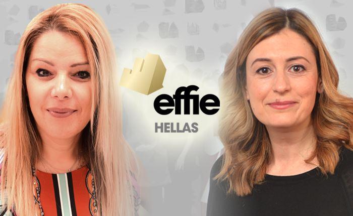 «Τα φετινά  Εffie Awards  είναι πιο σημαντικά από ποτέ»