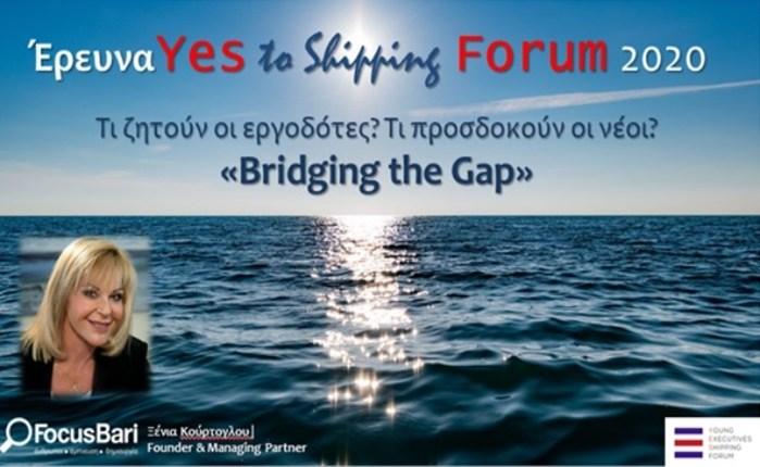 Η Focus Bari στο Yes to Shipping Forum