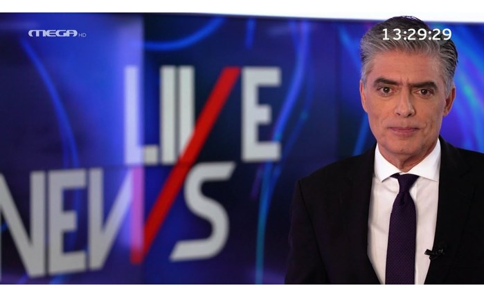Mega: Μισό εκατομμύριο τηλεθεατές παρακολούθησαν το Live News