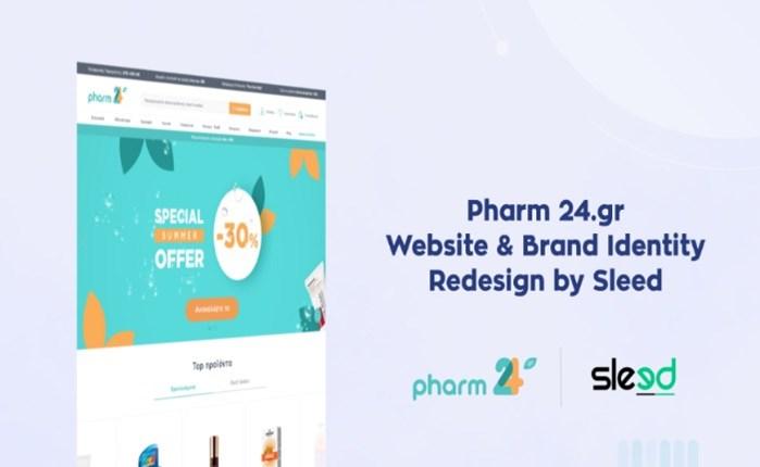 Από τη Sleed το redesign του Pharm24.gr