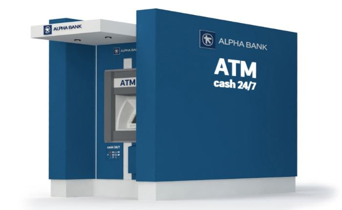 Alpha Bank: Nέα ταυτότητα για τα ΑΤΜ