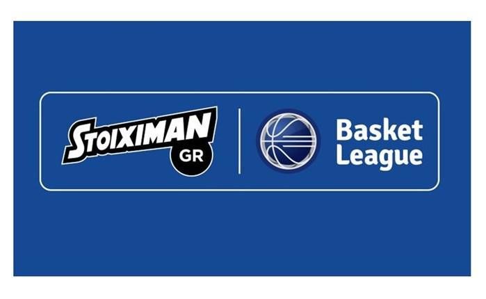 Stoiximan Basket League: Η Stoiximan ξανά Μεγάλος Χορηγός της Α1 Ανδρών