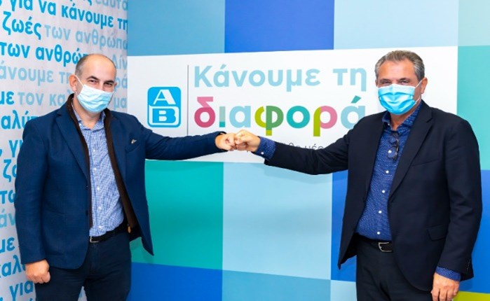 Η ΑΒ Βασιλόπουλος υπέγραψε τη Χάρτα Διαφορετικότητας για ελληνικές επιχειρήσεις