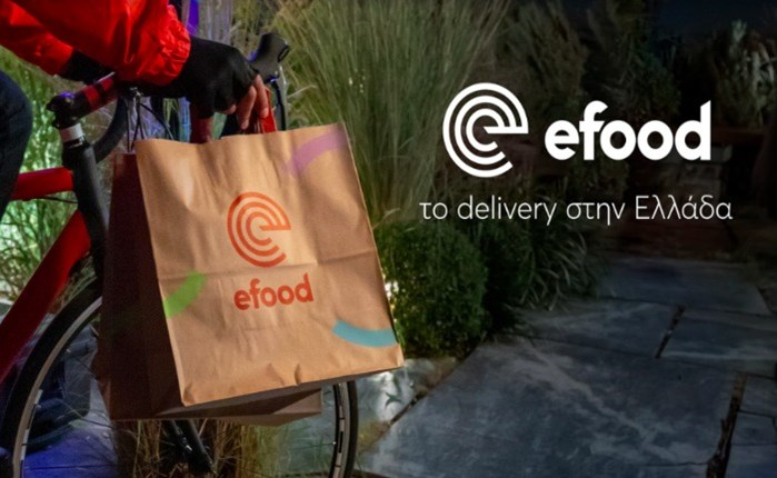 Νέα τηλεοπτική καμπάνια για το efood