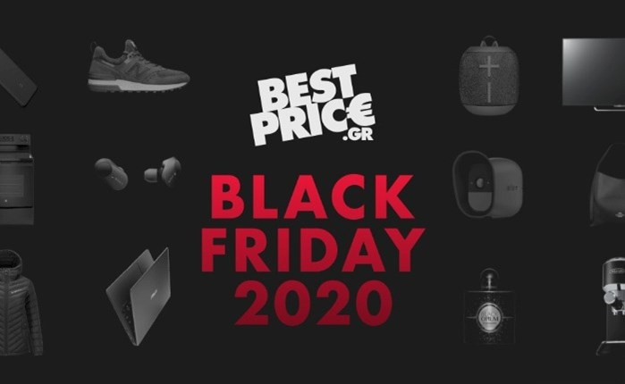 Στο BestPrice.gr «πέφτουν οι μάσκες» για την Black Friday