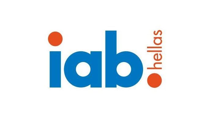 Iab Ηellas: Ενεργοποιούνται τα task forces