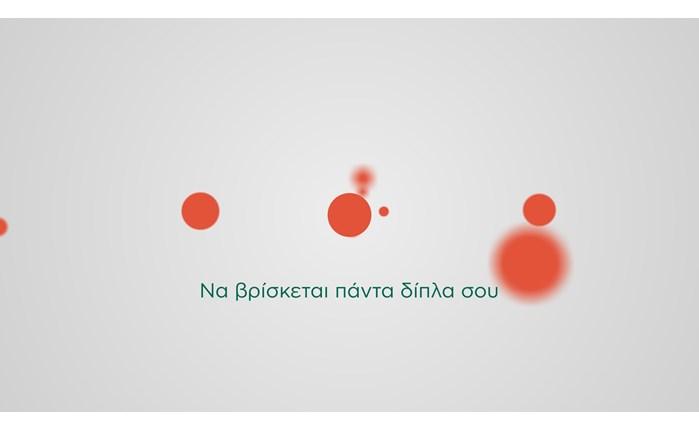 Groupama Ασφαλιστική: «Στον αέρα» η νέα διαφημιστική καμπάνια