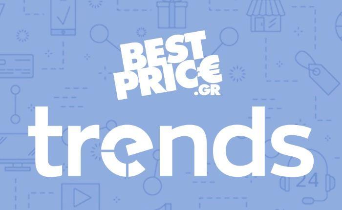 BestPrice Trends: Οι τάσεις στις ηλεκτρονικές αγορές στην Ελλάδα