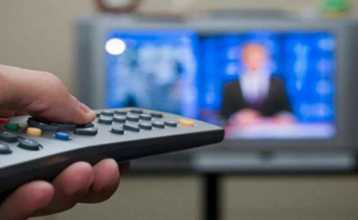 Η Ελεύθερη Τηλεόραση στο νέο multimedia περιβάλλον