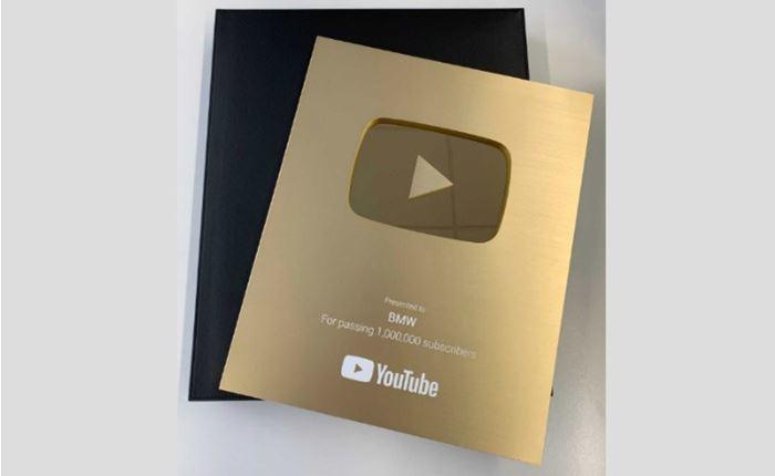 Το YouTube απένειμε στην BMW το «Golden Button Award».