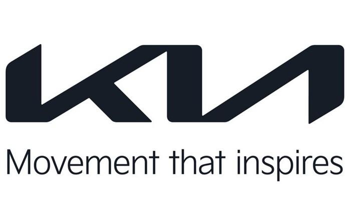 Η Kia με νέο εταιρικό λογότυπο και σλόγκαν