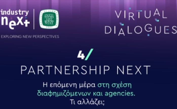 4/Partnership Next: Η επόμενη μέρα στη σχέση διαφημιζόμενων και agencies