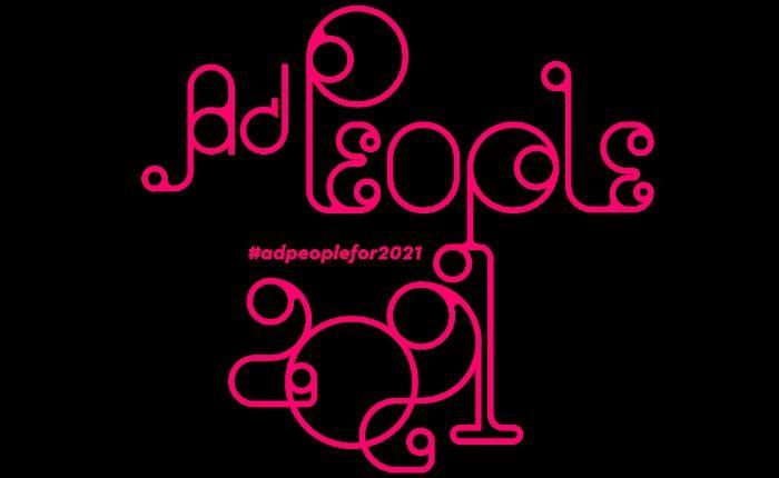 MullenLowe: Παράταση υποβολής ιδεών για το adpeoplefor2021