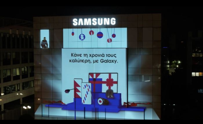 Η μαγεία των γιορτών «ζωντανεύει» στο κτήριο της Samsung Electronics Hellas