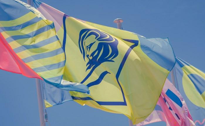 Cannes Lions: Ετοιμάζουν event με φυσική παρουσία