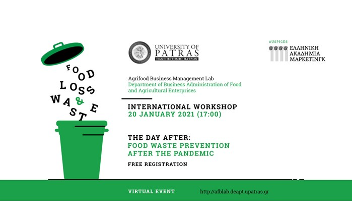 Food Loss and Waste International Workshop από το Παν. Πατρών