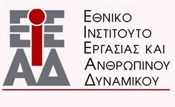 ΕΙΕΑΔ: Ανάθεση 1,7 εκατ. ευρώ στo BBDO Group