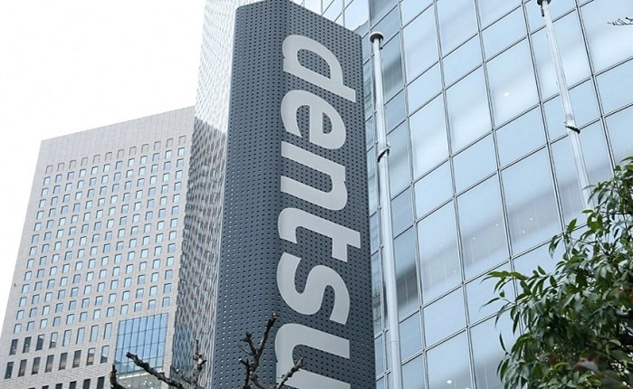Dentsu: Προς πώληση τα κεντρικά στο Τόκιο;