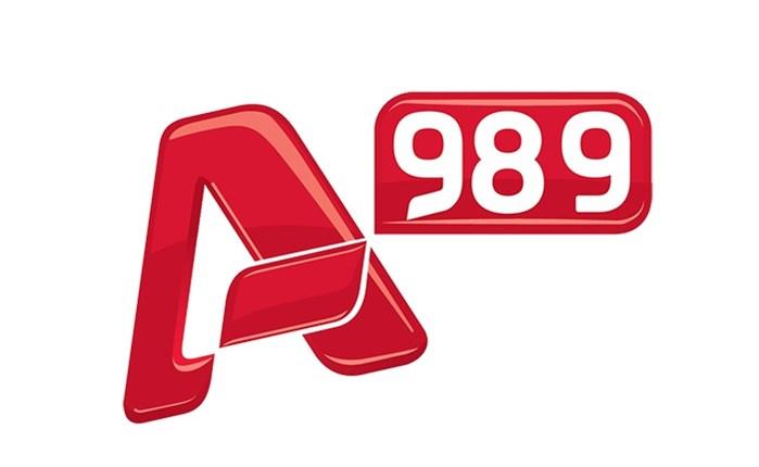 Η ΕΙΙΡΑ υποδέχεται τον ALPHA 98.9
