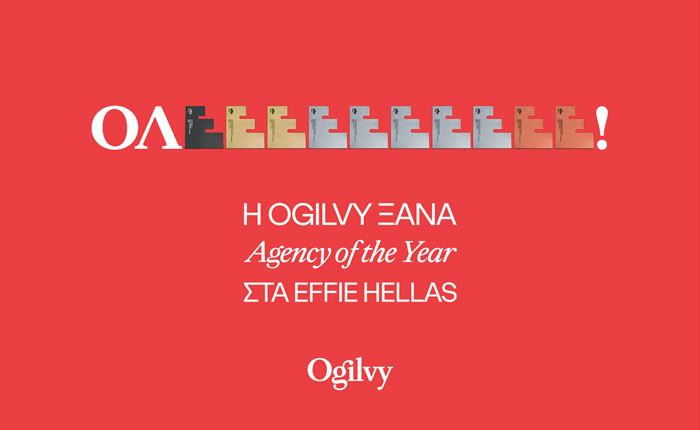 Οgilvy: Agency of the Year ξανά, στα Effie Awards Hellas