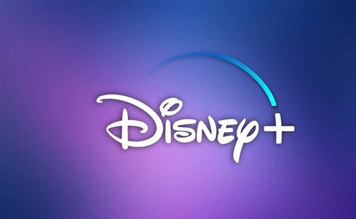 Disney+: Ανακοίνωσε 95 εκατ. συνδρομητές