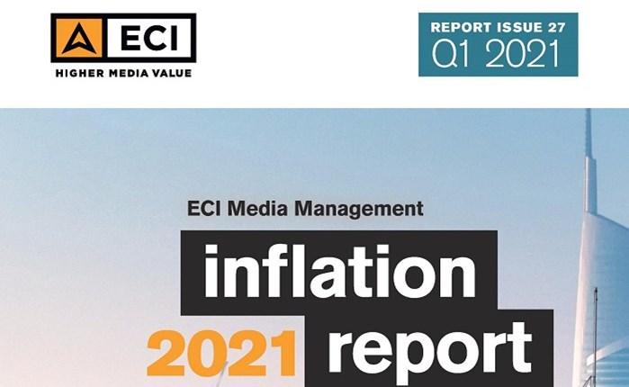 TV, OOH και ραδιόφωνο αυξάνουν το media inflation