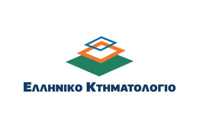 Nέα παράταση από το Ελληνικό Κτηματολόγιο