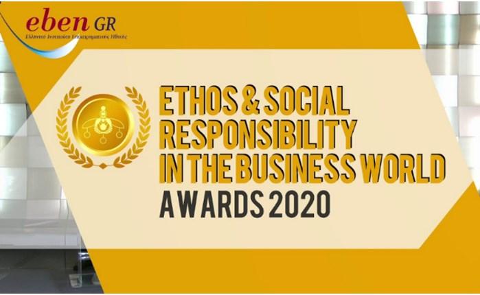 EBEN 2020: Πραγματοποιήθηκε η 13η τελετή απονομής Responsible Management Excellence Awards