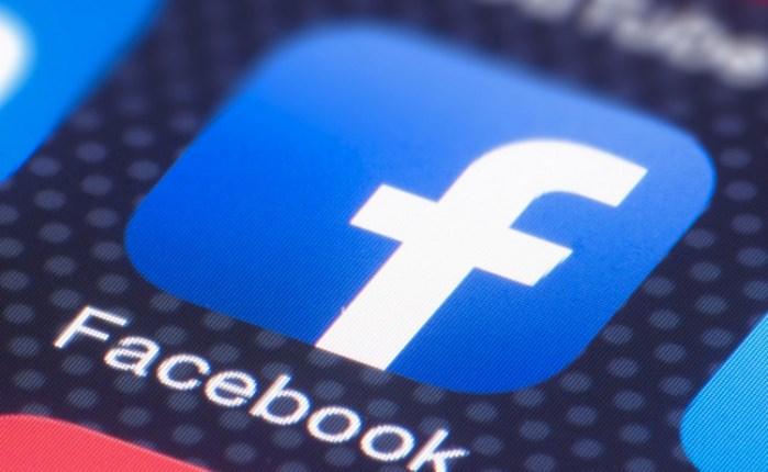 Συμφώνησαν Facebook-Αυστραλία για τις ειδήσεις