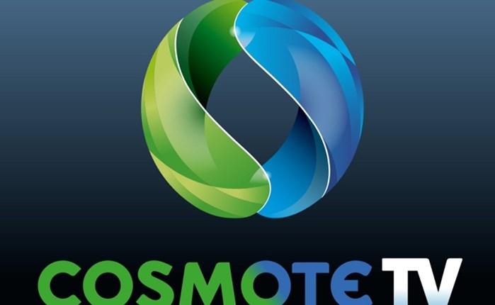 Η COSMOTE TV Μεγάλος Χορηγός του 23ου Φεστιβάλ Ντοκιμαντέρ Θεσσαλονίκης
