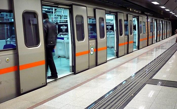Spec 558.000 ευρώ από την Aττικό Μετρό