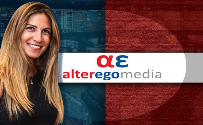 Η Βασιλένια Αγγελούδη  στην Alter Ego Media