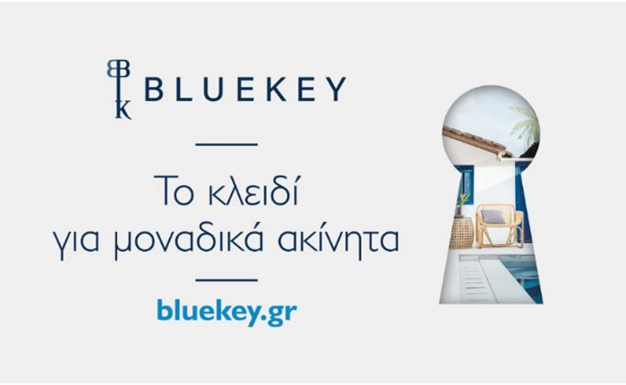 BLUEKEY:  Νέα ιστοσελίδα αγγελιών ακινήτων από τον Spitogato και την «Καθημερινή»